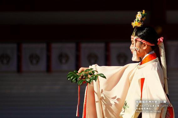 第18回かしま伝承芸能フェスティバル 祐徳稲荷神社悠久の舞