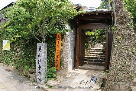 亀山社中跡(亀山社中記念館)