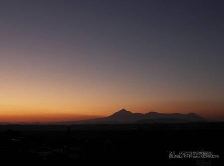 高千穂峰 夕景